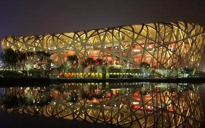 Olympic Stadium (Bird Nest)