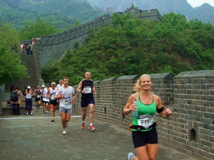 Great Wall Marathon with Yangtze Cruise