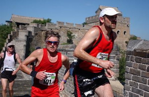 Great Wall Marathon with Beijing Tour
