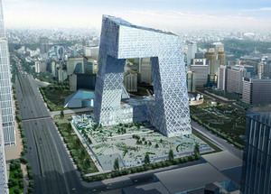 New CCTV Tower