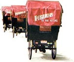 Beijing Feature Rickshaw Tour