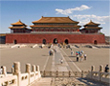Photos covering life and scenery in China, including photos of the scenic spots, major cities, China……