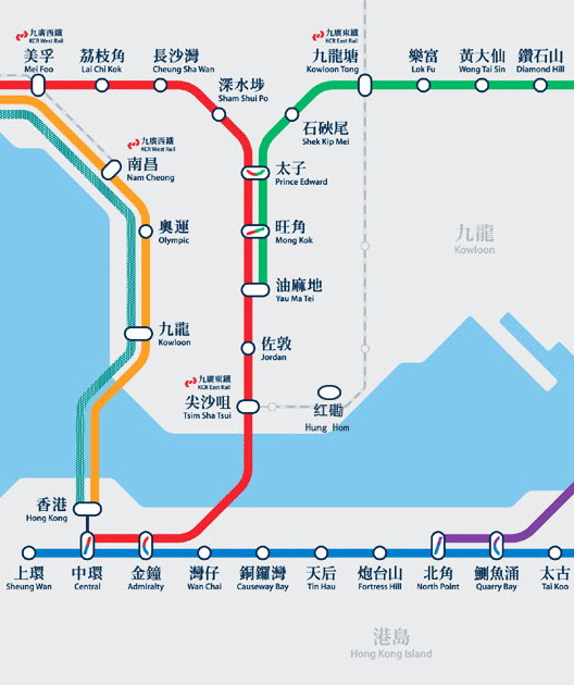 Hong Kong Map Map Of Hong Kong Hong Kong City Map