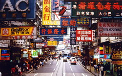 Hong Kong showcase and shopping tour
