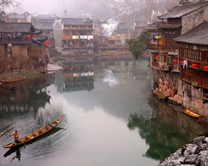 The Ancient Huangsiqiao Town