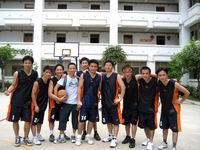 China Discover Team