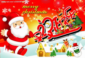 china has been adopted christmas celebrations especially in major cities where christmas festivities are becoming more popular year by year