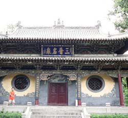 Jin Ancestral Temple