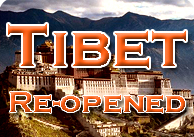Tibet and China Vacation Packages