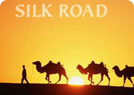 5 Days Explore Northern Silk Road Tour
